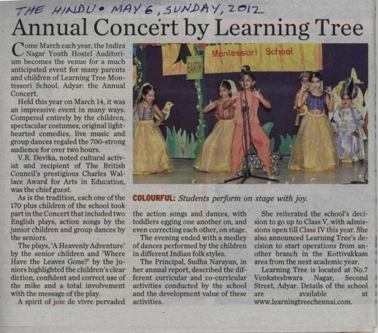 The Hindu - Annual Concert Mar 12